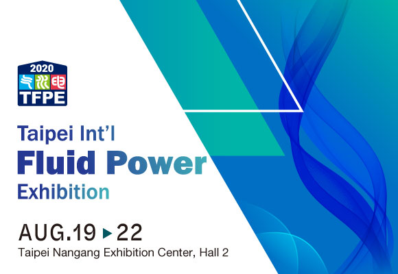 2020 Taipei International Fluid Power Exhibition